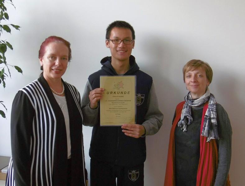 Toller 4. Platz beim Fremdsprachenwettbewerb in DaZ durch Tengyu Huang